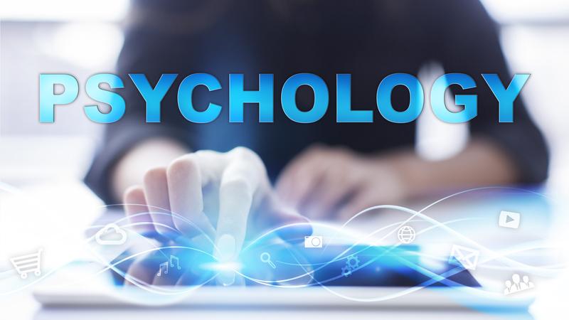 【静岡大学】公開講座 中高生のための心理学入門
