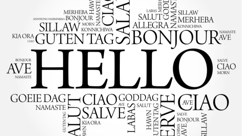三重大学 人文学部公開講座  「文字」から伝わる意味