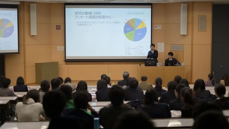 第2回関東・甲信越静地区 スーパーグローバルハイスクール課題研究発表会