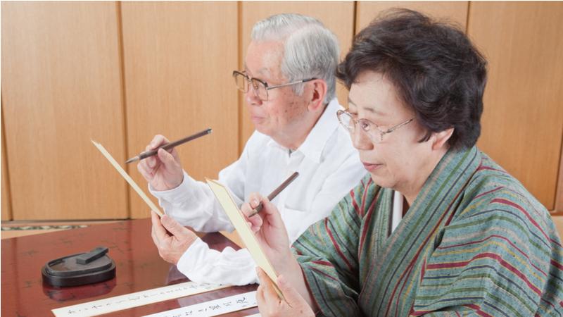【早稲田大学】創作のための俳句鑑賞講座