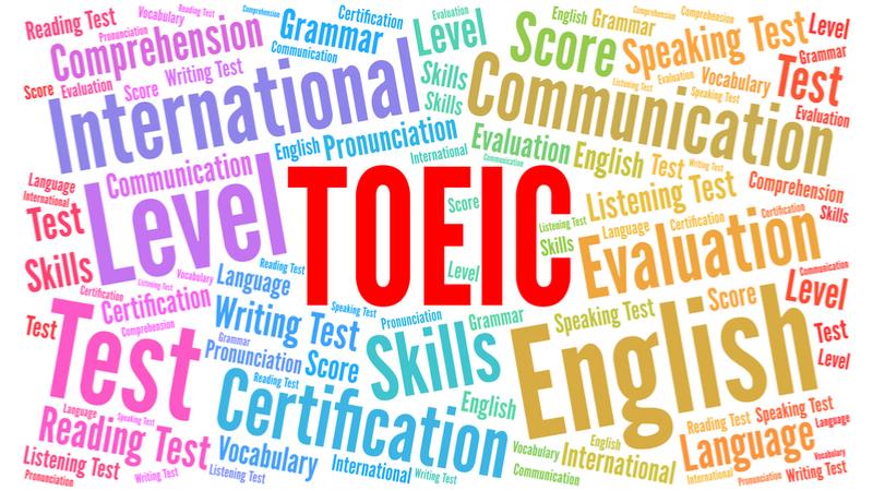 【東京理科大学】TOEIC(R)L&R TEST 600点講座 全6回