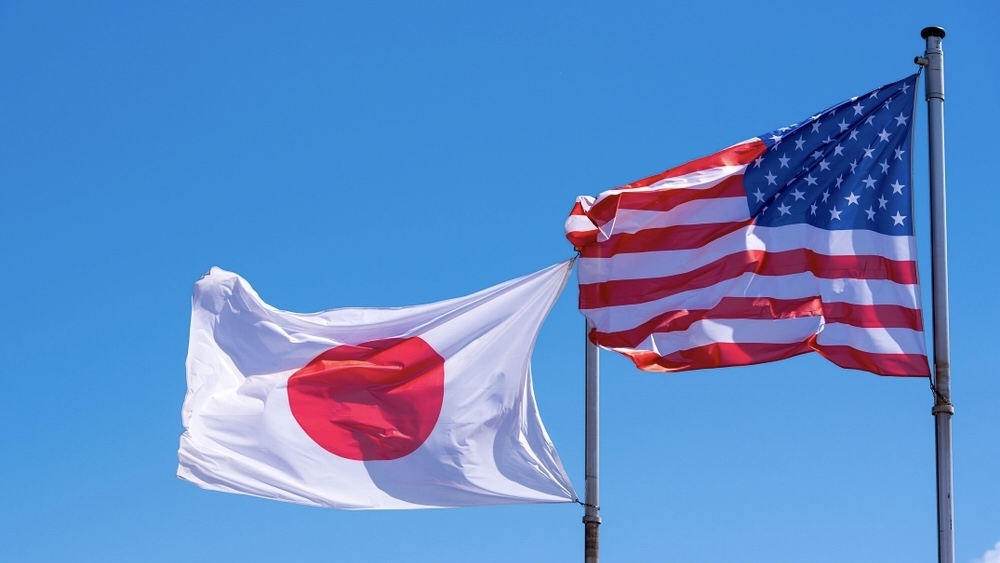 Putting 75 Years of US-Japanese Relations in Perspective: Preview of a New Project of the Atomic Heritage Foundation