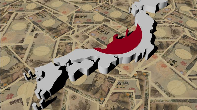 日本経済の現状と展望(2019年度)