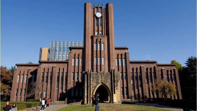 教養学部創立70周年記念シンポジウム「学際知の俯瞰力 - 東京大学駒場スタイル」