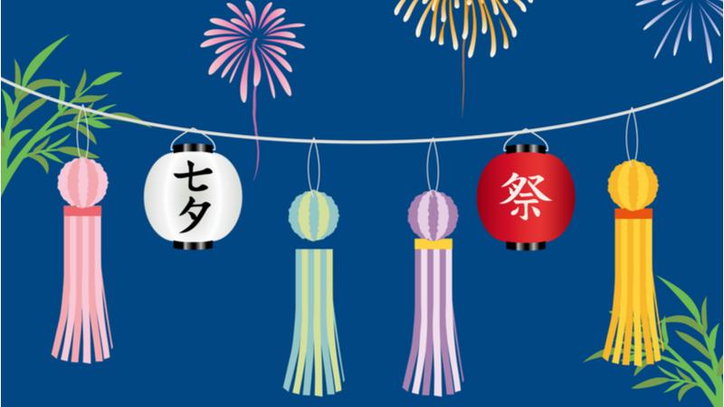 第30回 慶應義塾大学七夕祭