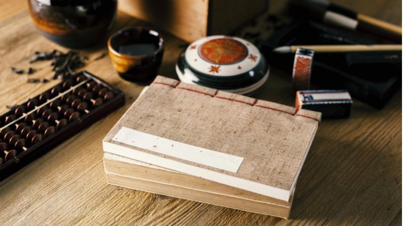 連携公開講座「日本近代文学のはじまりと展開」