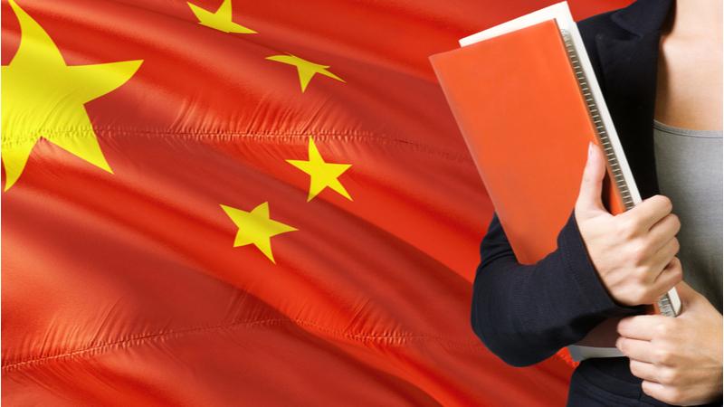 第1回 全国高校生中国語スピーチコンテスト