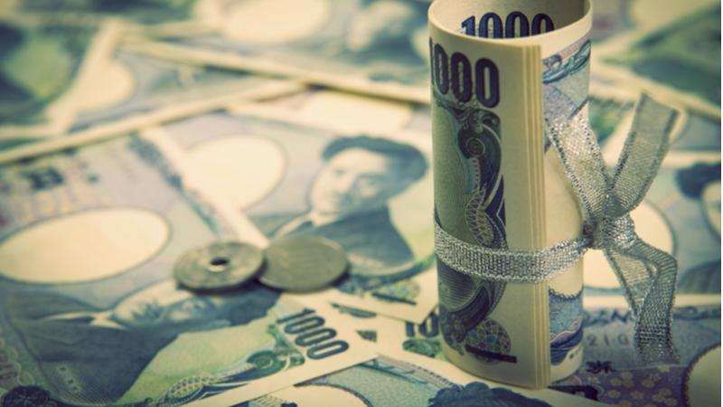 経済学部70周年記念シンポジウム「日本経済と金融の将来像」